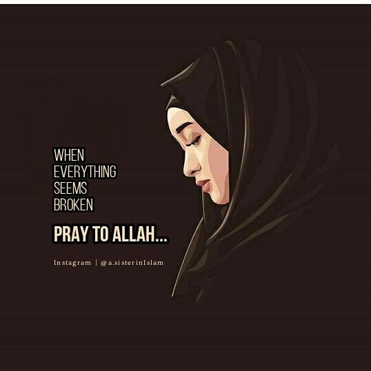 """(@a.sisterinislam) on Instagram: """"﷽ . You can't be strong all the time. Sometimes you just need to be alone and let your tears out.…"""""""