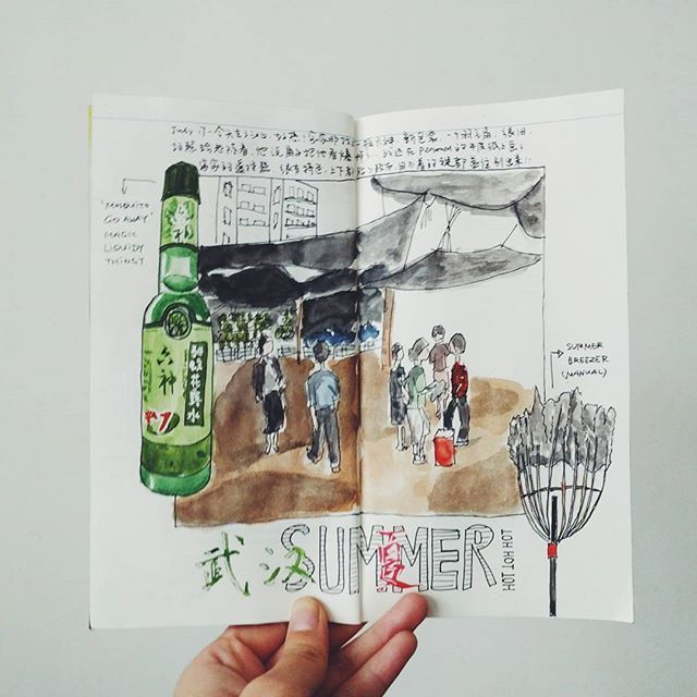 A typical summer day in my hometown, Wuhan. #hobonichi #diary #journal #doodle #illustration #drawing #planner #agenda #organizer #stationary #手帐 #手帳 #文房具 #文具 #ほぼ日手帳 #繪日記 #fountainpen #钢笔 #watercolor #mtn #travelersnotebook #penlover #penaddict #handmadefont #planneraddict #plannerlove #plannernerd #plannergeek #wuhan #summertime