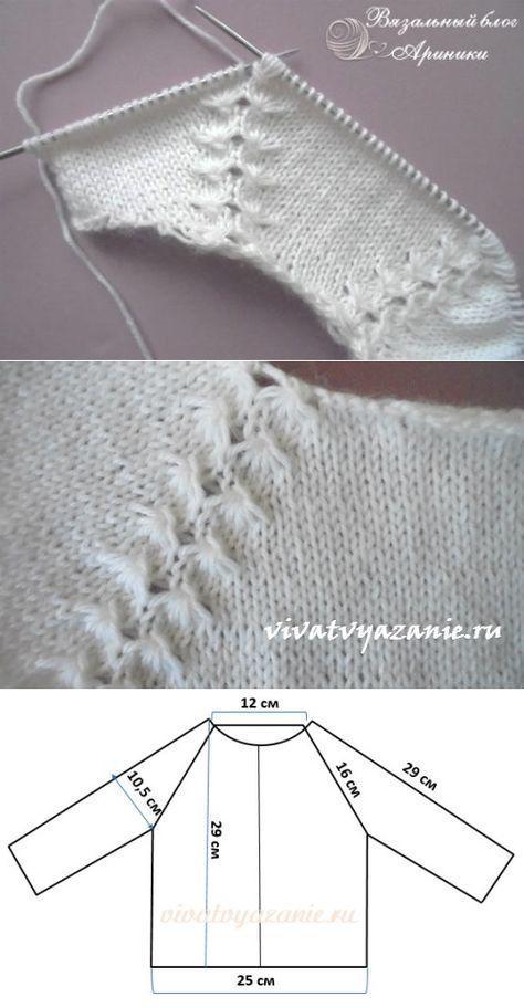 Como tejer el raglán de arriba | Patrones de costura aria ...