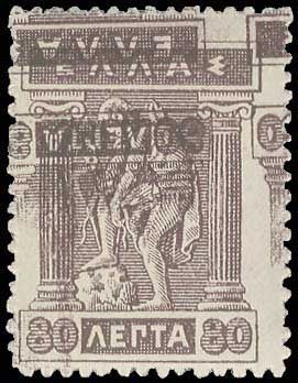 80l. 1923 Litho, var double impression, 1 inverted, m. (trace). Only 2 copies known to exist