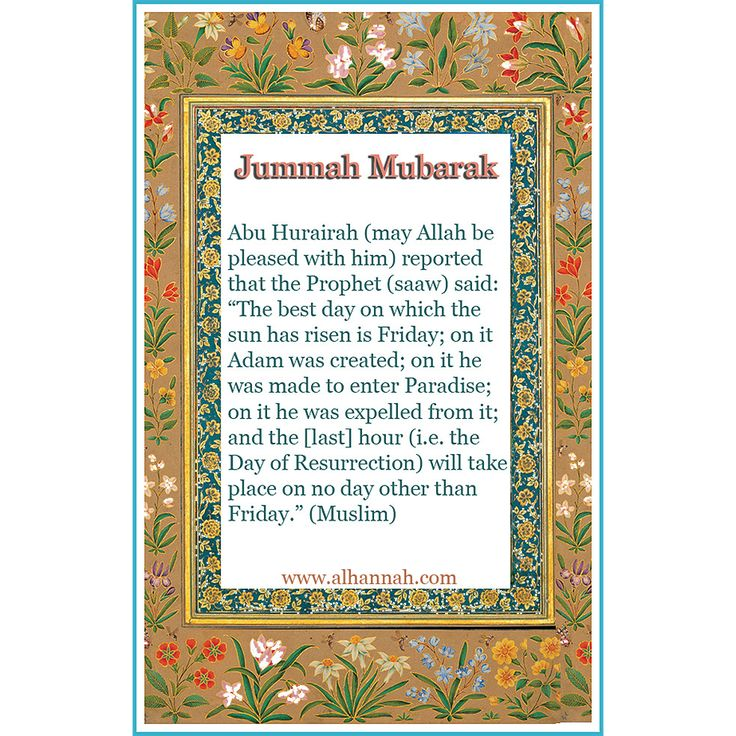 Jummah Mubarak from Alhannah Islamic Clothing