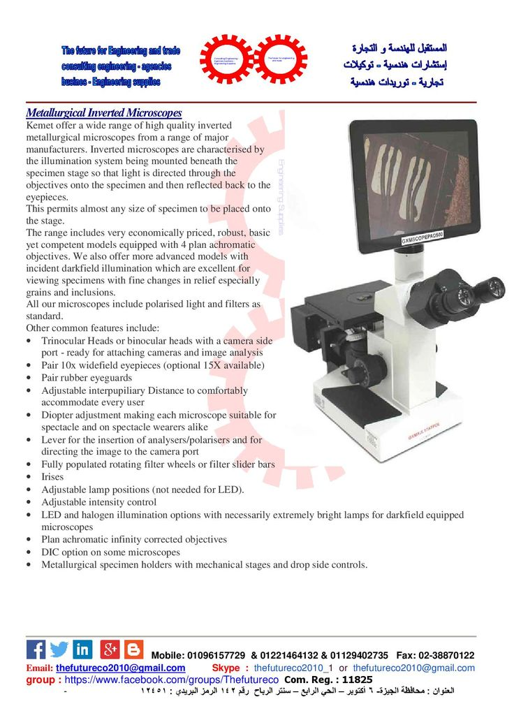 """Metallurgical Inverted Microscopes  for more information please call us """"the future for engineering and trade"""" in Egypt te.: 00201096157729 & thefutureco2010@gmail.com"""