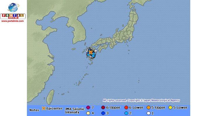 Terremoto de magnitude M4.2 atingiu Kumamoto nesta manhã. Não foi emitido alerta de tsunami.