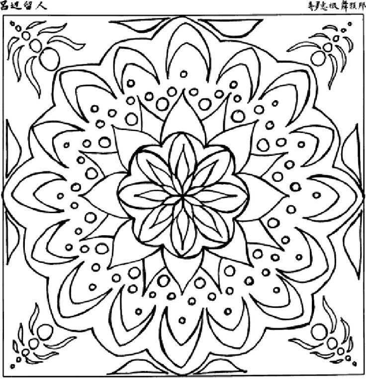 printable abstract coloring pages az coloring pages - Free Printable Abstract Coloring Pages