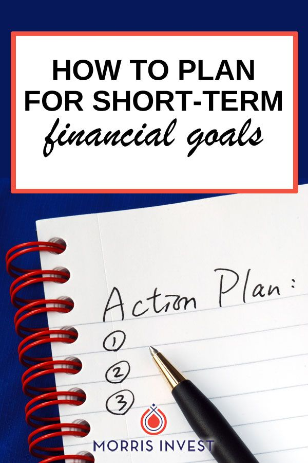 EP310 How to Plan for Short-Term Financial Goals (encore episode - real estate investment spreadsheet
