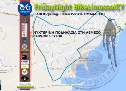 Καλωσορίζουμε το φθινόπωρο με μια βραδινή ποδηλασία στο κέντρο της Λεμεσού! FridayNight BikelimassolCy #fridayfunday #nextbike_cy #Cyprus #limassol #thingstodo #ilovecycling