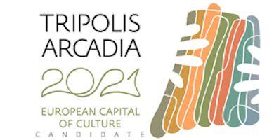 Τη Δευτέρα 1 Φεβρουαρίου 2016, ώρα 18,30, στο Μέγαρο Μουσικής Αθηνών (αίθουσα Δημήτρη Μητρόπουλου), πρόκειται να πραγματοποιηθεί η παρουσίαση της υποψηφιότητας TRIPOLIS – ARCADIA 2021, από το…