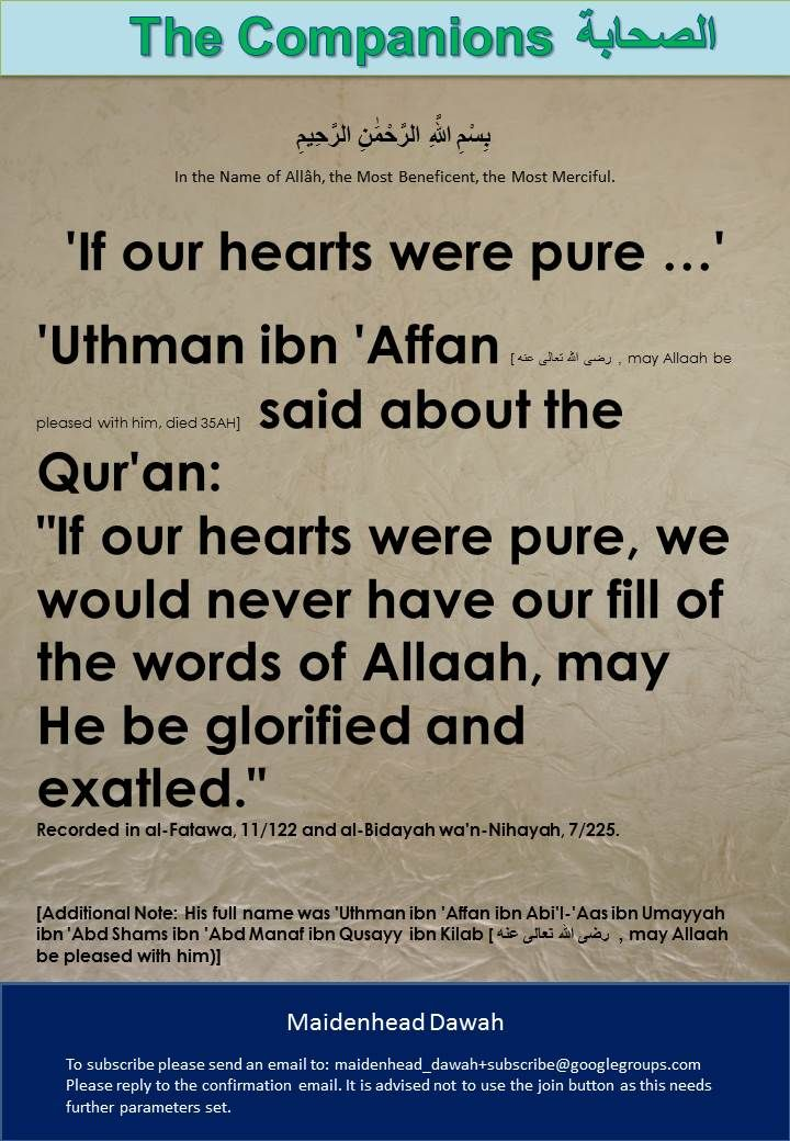 'If our hearts were pure …'  [Additional Note: His full name was 'Uthman ibn 'Affan ibn Abi'l-'Aas ibn Umayyah ibn 'Abd Shams ibn 'Abd Manaf ibn Qusayy ibn Kilab [رضى الله تعالى عنه  ,  may Allaah be pleased with him)]