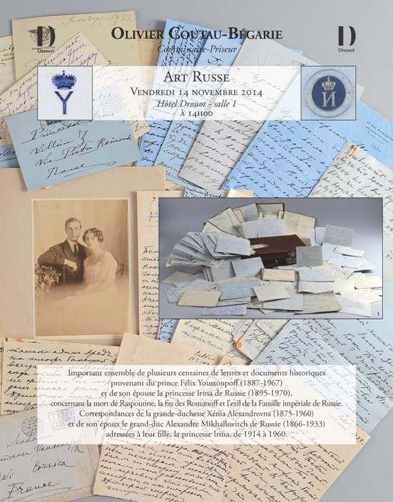 the romanovs 1613 1918 pdf