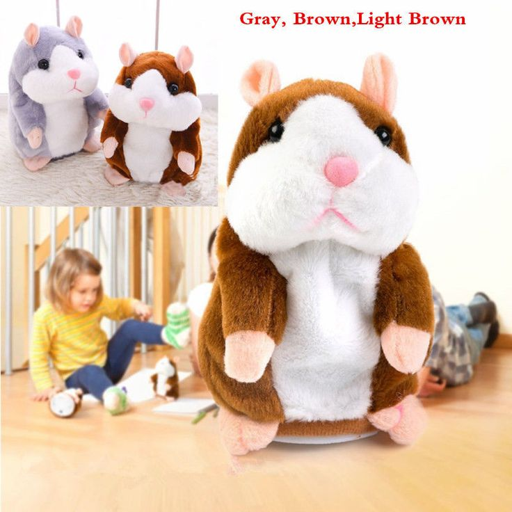 Plush Interactive Toys Talking Hamster Repeats What You Say Electronic Kids Pet