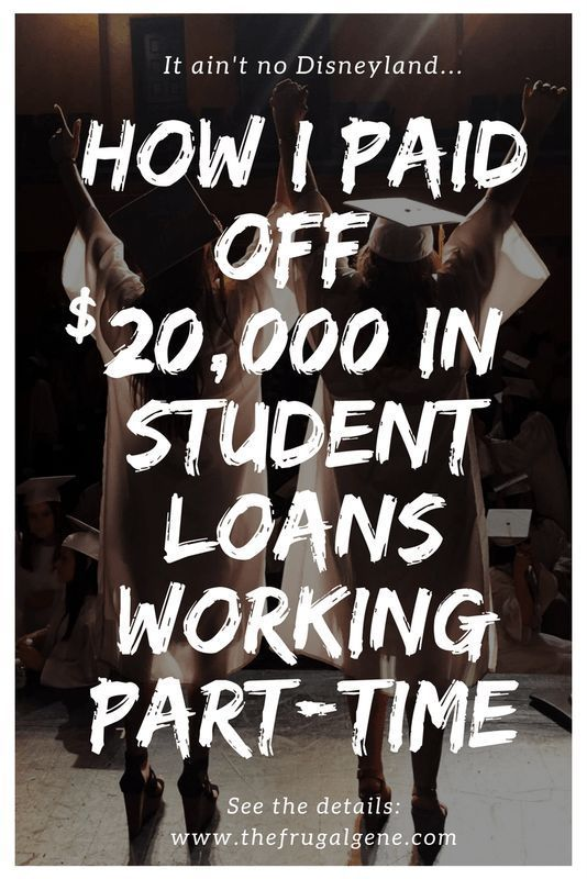 How I killed $20K in student working only part-time. Crying and hissy fits included.