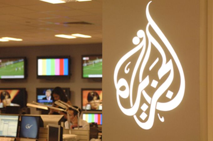 Al Jazeera regrets the wording of a tweet we posted regarding an attack in Jerusalem this weekend.