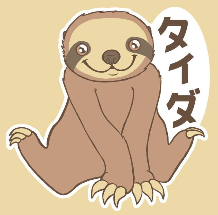 the gallery for gt baby sloth drawing