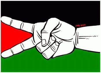 ΑΣΠΡΟ~ΜΑΥΡΟ: Ελευθερώστε την Παλαιστίνη τώρα! ~ Free Palestine ...