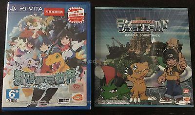 Digimon World: Next Order HK Chinese subtitle Version /w dlc +cd PSVita NEW