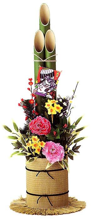 Kadomatsu, Japanese New Year's decoration