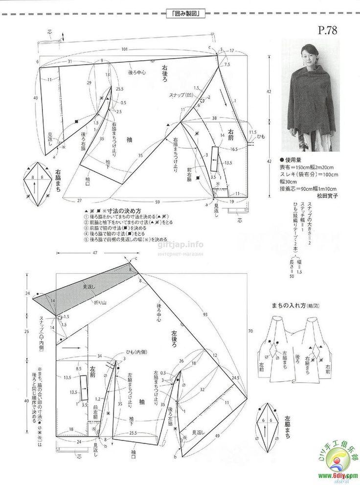 giftjap.info - Интернет-магазин   Japanese book and magazine handicrafts - MRS Style book 2015-10