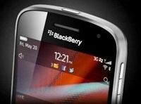 BlackBerry Messenger Application For Newbies