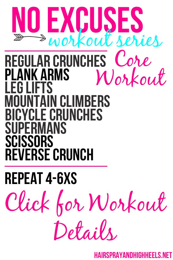 No Excuses Workout Series: Core Workout  via www.hairsprayandhighheels.com