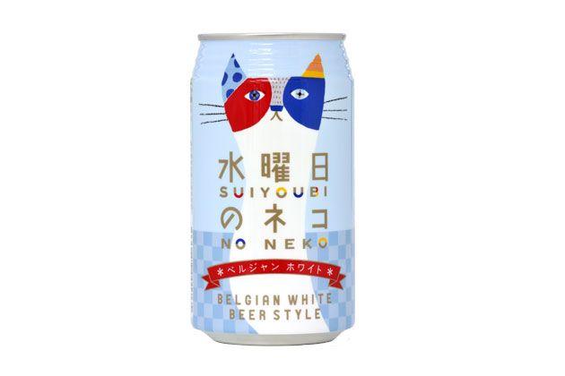 水曜日のネコ SUIYOUBI NO NEKO / BELGIAN WHITE BEER STYLE [YO-HO Brewing Company]