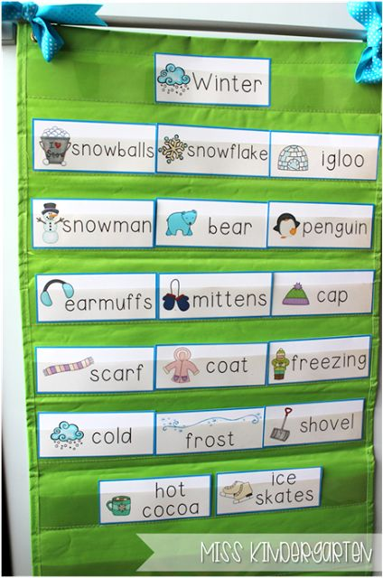 Miss Kindergarten {Winter Word Cards}