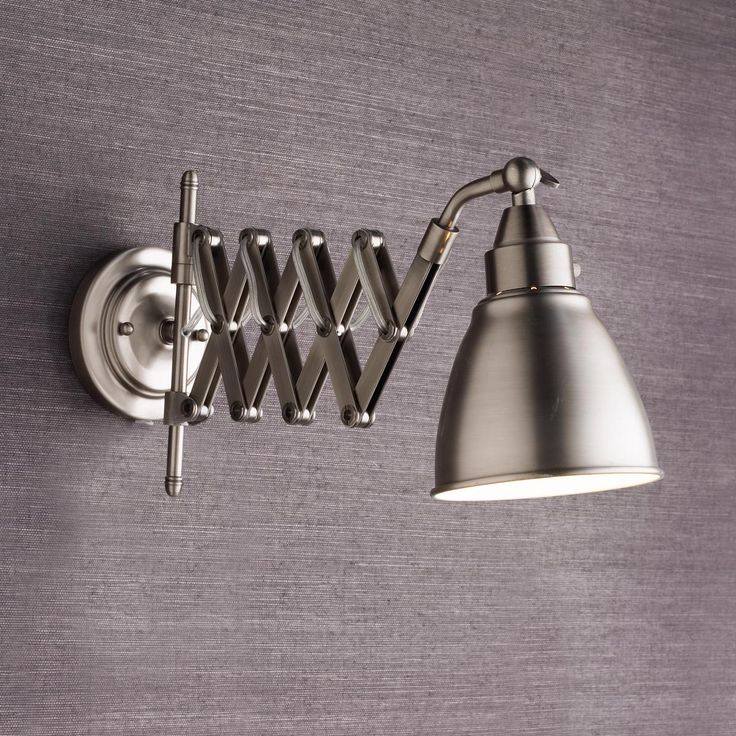 accordion cone swing arm wall lamp available in 2 colors bronze sat. Black Bedroom Furniture Sets. Home Design Ideas
