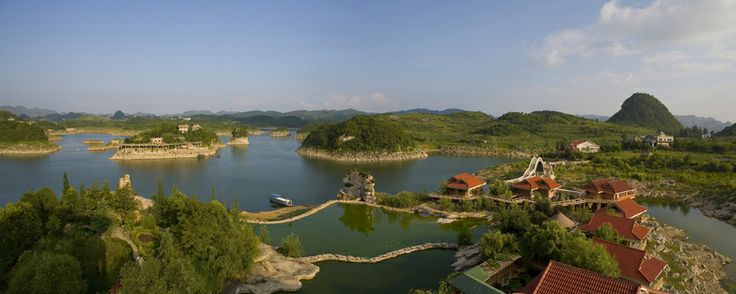 Baihua Lake in the Guiyang City of Guizhou Province #China