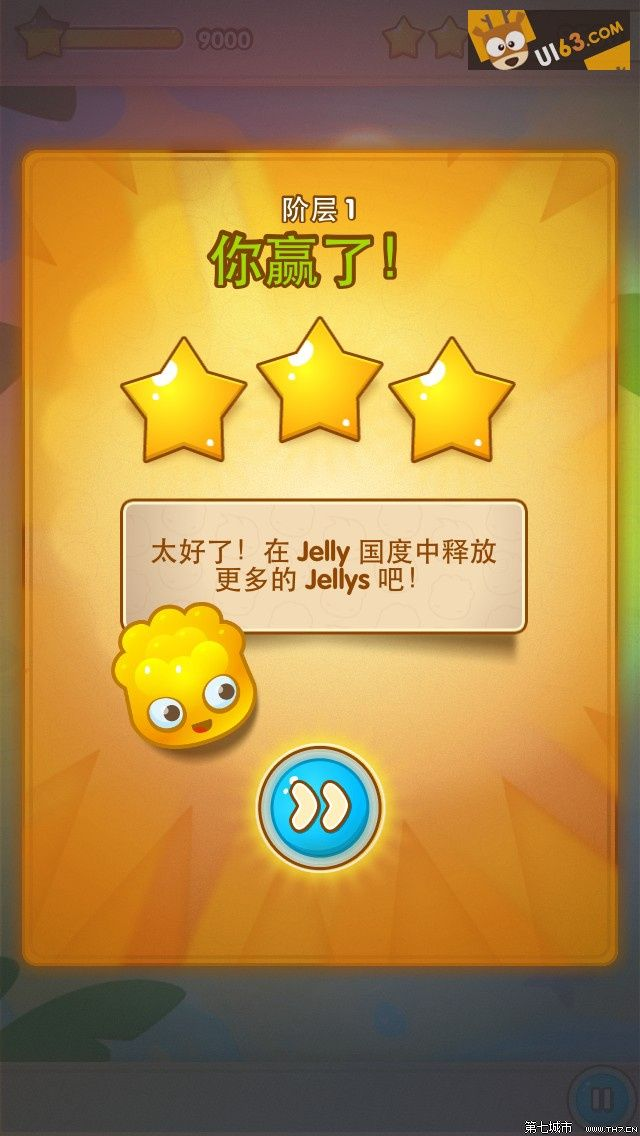 手机游戏《jelly splash》UI...