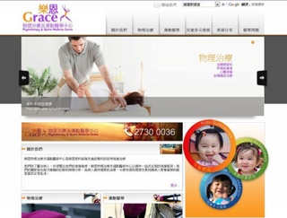 Grace Physiotherapy & Sports Medicine Centre    http://www.in-concept.com/web-design/other/grace-physiotherapy-sports-m