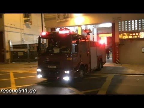 Major pump HKFSD Yau Ma Tei Fire Station