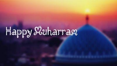 Happy Muharram 2016 Wishes, Greetings, Quotes, SMS, Message, Status, Shayari
