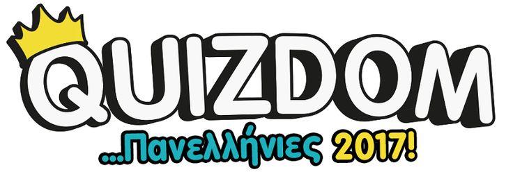 Πανελλήνιες 2017 στο Quizdom: Η μάθηση γίνεται παιχνίδι! - https://wp.me/p3DBOw-Exz - Η Quizdom είναι μία δωρεάν ελληνική εφαρμογή για κινητά που εδώ και 3 χρόνια ψυχαγωγεί σχεδόν 2 εκατομμύρια χρήστες. Το 2017 συνεχίζοντας την πορεία της, θα προσφέρει δωρεάν προετοιμασία για τις Πανελλή