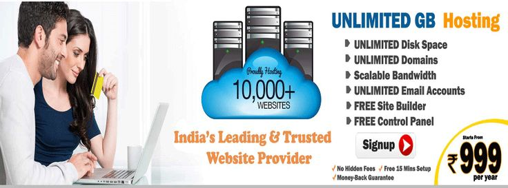 Inway hosting in India - best web service provider like web hosting,domain name registration,designing,development,SEO,digital marketing with 24x7 Technical Support