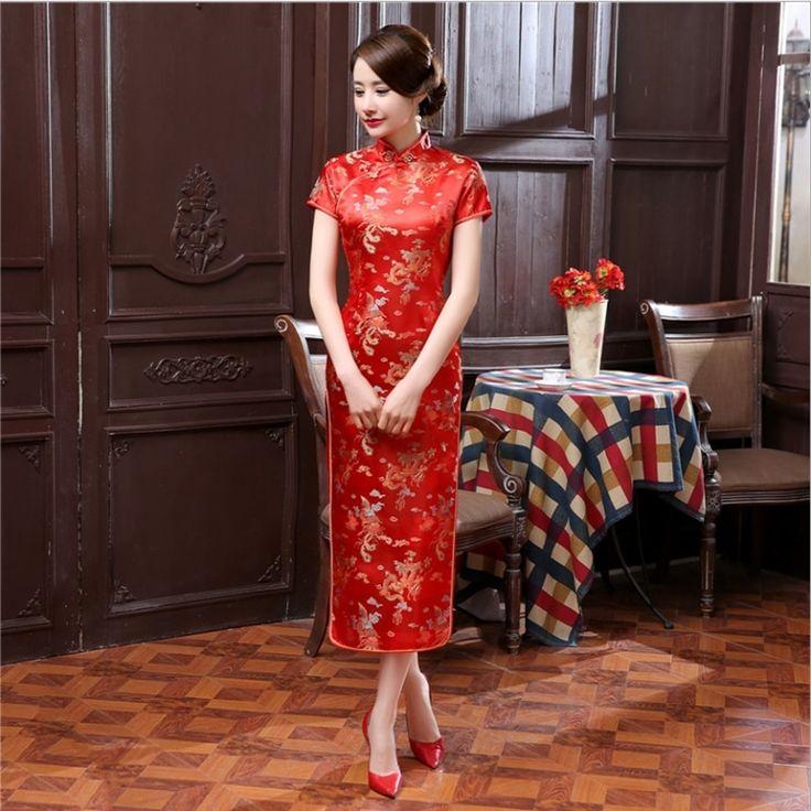 ชุดกี่เพ้ายาว กี่เพ้าสีแดง ทอลายมังกรและนกฟีนิกซ์ ผ้า