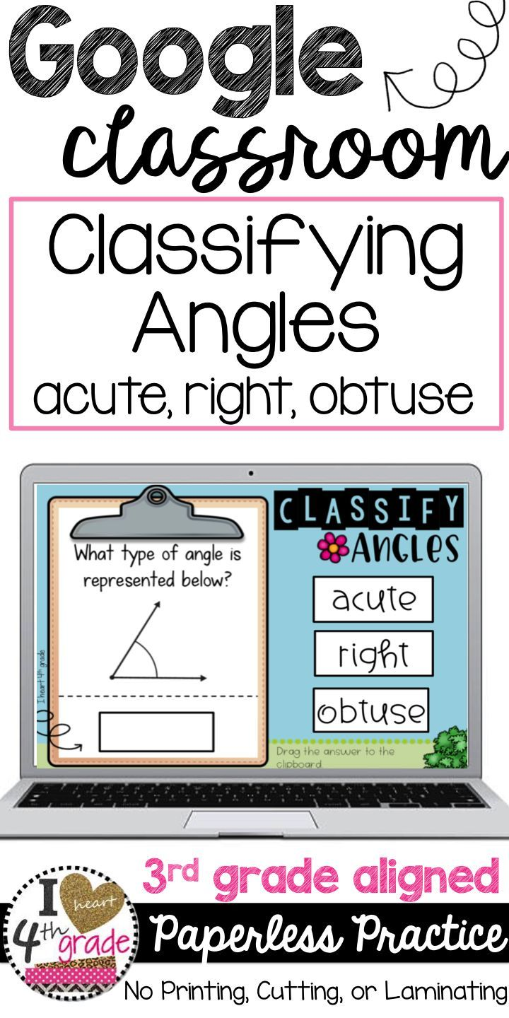 4th grade geometry | classifying angles | angles for 4th grade | Google Classroom for 4th grade | 4th grade classifying angles | Angle practice for 4th grade ready to be added to Google Classroom. ($)