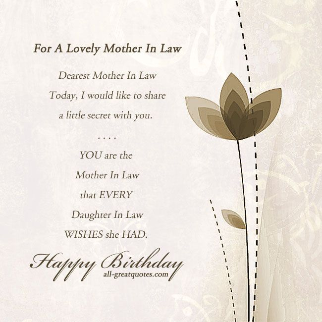 Funny Birthday Memes For Mother In Law : Motherinlaw happybirthday birthdaycards birthdaywishes