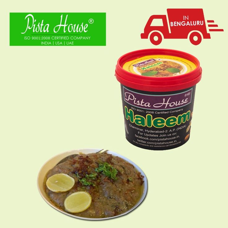 Order ‪#‎PistaHouse‬ Mutton Haleem - Family pack and make your ‪#‎IFTAR‬ more delicious. Get 20% discount on all ‪#‎Ramzan‬ food products. Hurry up to avail the special discount @ ‪#‎BringHomeFestival‬