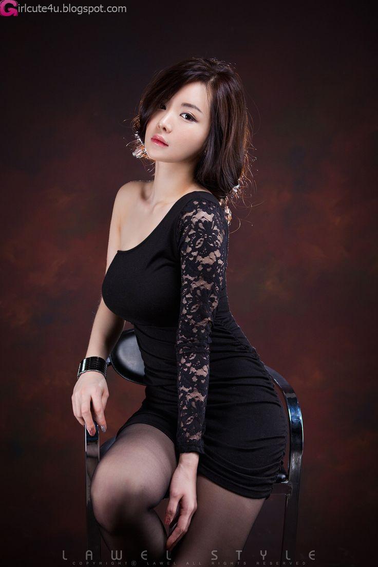 Image Result For Ulzzang Girl