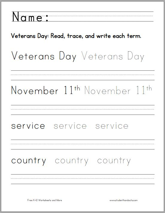 veterans day handwriting worksheet for k 1 free to print holidays pinterest handwriting. Black Bedroom Furniture Sets. Home Design Ideas