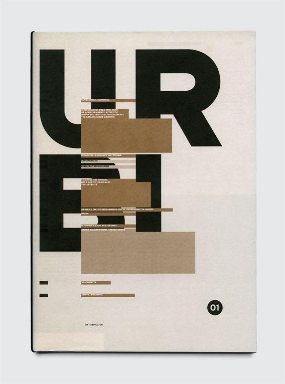 Designers+United9.jpg (568×766)