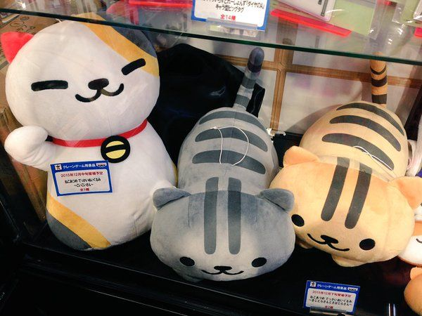 Blippo Kawaii Shop ♥ Cute Japanese Gifts, Candy, Stationery U0026 Accessories  With Free International
