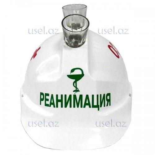 Оригинальные Алкогольные подарки!  Лучший подарок мужчине и для веселой компании - подарки на алкогольную тему!  Благодаря такому подарку вам никто не скажет, что незваный гость — хуже татарина:) http://usel.az/kaska-stroitelnaya-so-stopkami.html