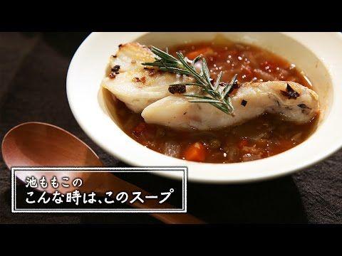 ダイエット中でも罪悪感なし!鱈とレンズ豆のご褒美スープ こんなときはこのスープ - YouTube
