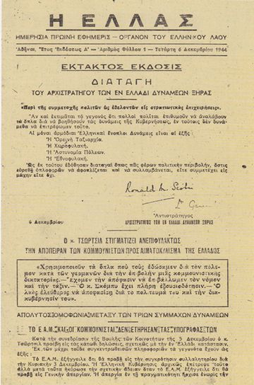 Order by General Scobie signed and printed on the government's newspaper enforcing the government's ultimatum of December 1st for the immediate disarmament of all the guerrilla forces.