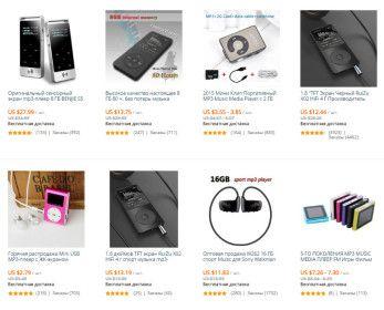 Купоны алиэкспресс на MP3 плееры http://epn.aliprofi.ru/coupon/view/o59vkdgofh5ir9spj4uve9c7e5w29tce/114/