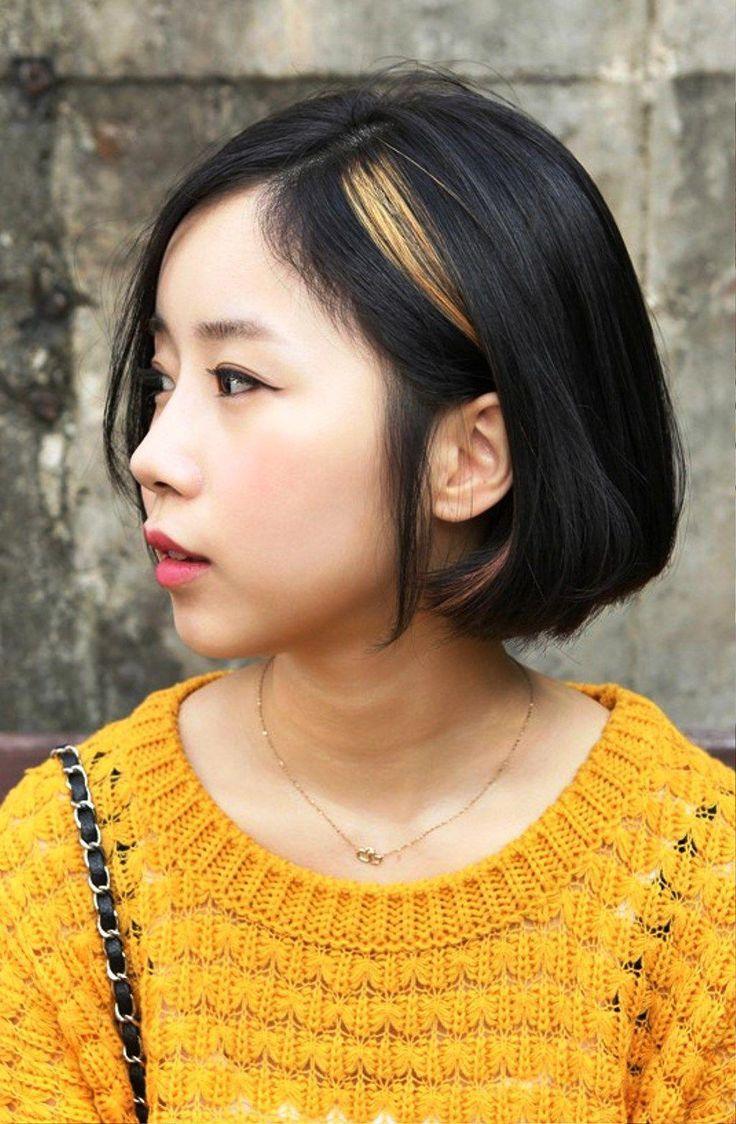 Stylish Asian Cute A Line Bob Hairstyle #alineBob