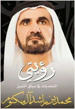 كتب محمد طه pdf