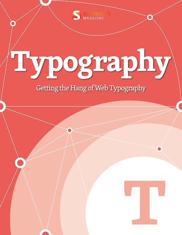 Книги по типографике