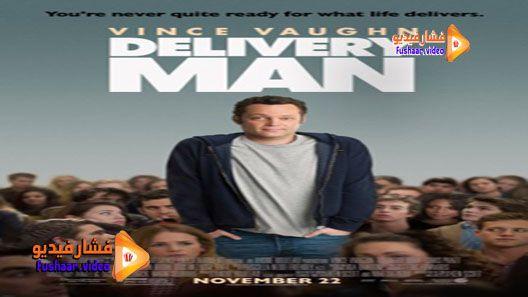 مشاهدة فيلم Delivery Man 2013 مترجم Movies