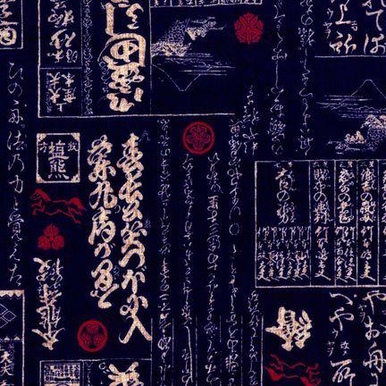Robert Kaufman Fabrics: EG-3404-1 NAVY from Oriental Traditions Original Collection